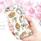 [機殼喵喵] OPPO A59 F1s A1601 手機殼 軟殼 日本柴犬