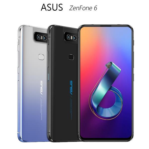 【預購】ASUS ZenFone 6 (ZS630KL) 6GB/128GB 手機~送滿版玻璃保護貼+原廠專用保護殼