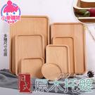 ✿現貨 快速出貨✿【小麥購物】日式原木碟子 家用木盤 木製碟子 點心水果盤 零食盤【G180】