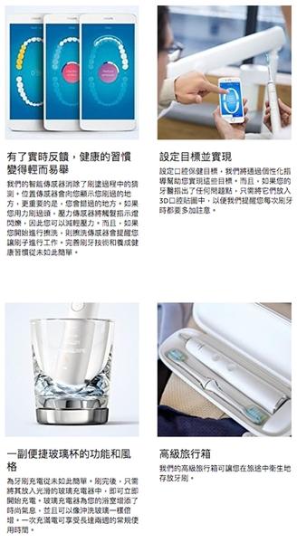 Philips【美國代購】飛利浦 電動牙刷 超音波鑽石靚白9300系列 智慧型 HX9903/61 - 玫瑰金
