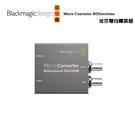 黑熊館 Blackmagic Micro...