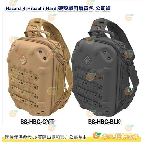 Hazard 4 Hibachi Hard 硬殼單斜肩背包 公司貨 相機包 黑/狼棕色