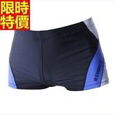 泳褲-溫泉海軍風舒適透氣平口男四角泳褲3色67t21[時尚巴黎]