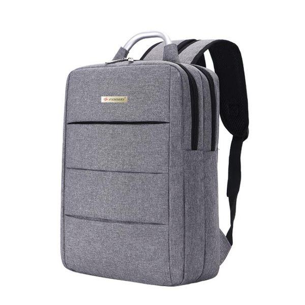 筆電包筆電旅行商務後背包15.6寸筆電包14背包男女筆電包後背旅行大容量