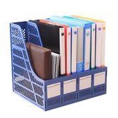 得力文件架辦公用品文件框夾欄桌面收納資料架置物書立架子   HTCC【購物節限時優惠】