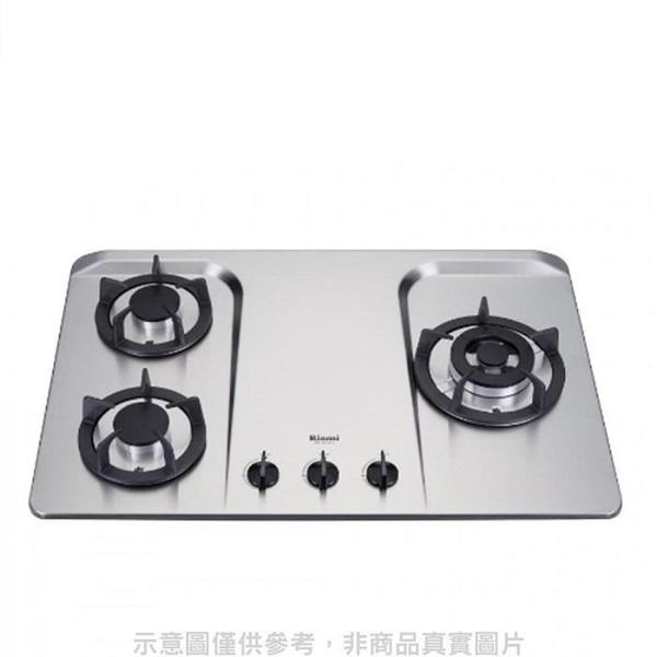 【南紡購物中心】林內【RB-H301S_NG1】三口檯面爐不鏽鋼鑄鐵爐架瓦斯爐_天然氣