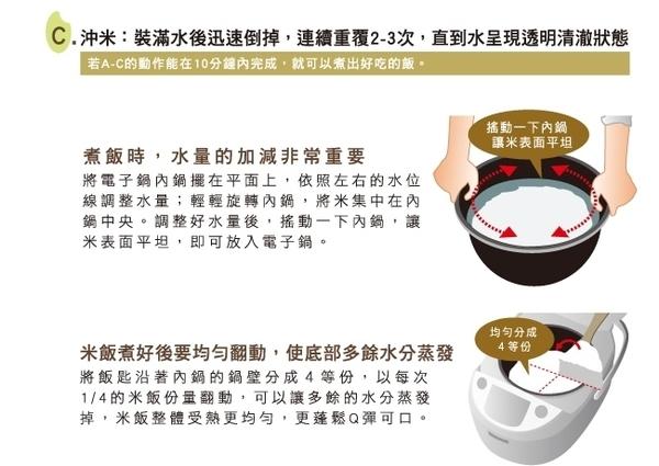 『ZOJIRUSHI』 ☆  象印 日製10人份黑金剛微電腦電子鍋 NS-ZEF18
