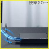 【快樂購】外接硬碟盒 行動硬碟盒2./.寸外置讀取盒子usb.0