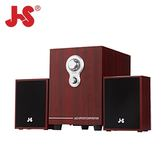【JS 淇譽】JY3080 2.1 全木質多媒體喇叭