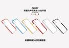 【默肯國際】ispider 清透系列 iPhone XR (6.1吋) 透明TPU+PC背板 防摔防撞 3.05米SGS防摔認證保護殼