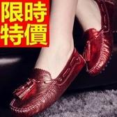 女豆豆鞋-自信時髦真皮平底時尚流蘇女休閒鞋4色65l26【巴黎精品】