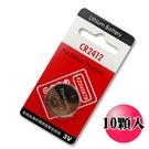 Panasonic 國際牌 CR2412 鈕扣型水銀電池 3V遙控器專用電池(10入)