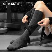 專業女士瑜伽襪高長筒透氣保暖防滑壓力綁帶舞蹈襪地板襪子 至簡元素