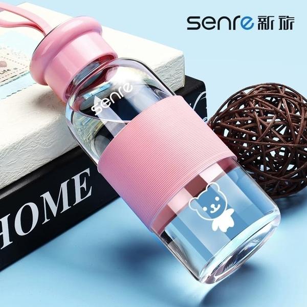 玻璃杯便攜 韓國 可愛杯子女學生韓版水杯水瓶創意茶杯清新隨手杯