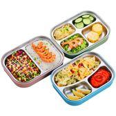 不銹鋼分格保溫飯盒便當盒2單層雙層分隔學生成人兒童餐盒【新店開業,限時85折】
