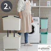 洗衣籃 收納籃 髒衣籃 分類籃【G0023-A】順手分類髒衣籃35L2入 完美主義