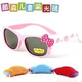 太陽眼鏡時尚新款兒童太陽鏡男童女童潮墨鏡偏光貓咪太陽眼鏡柔軟材料 獨家流行館