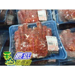[COSCO代購] 需冷凍配送無法超取  熟凍帝王蟹(冷凍) COOKED KING CRAB 一隻 _C85720 $1968