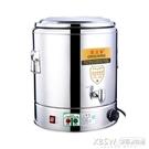 保溫桶商用電熱蒸煮桶大容量雙層保溫飯桶開水桶茶水桶煮面燒水器『新佰數位屋』