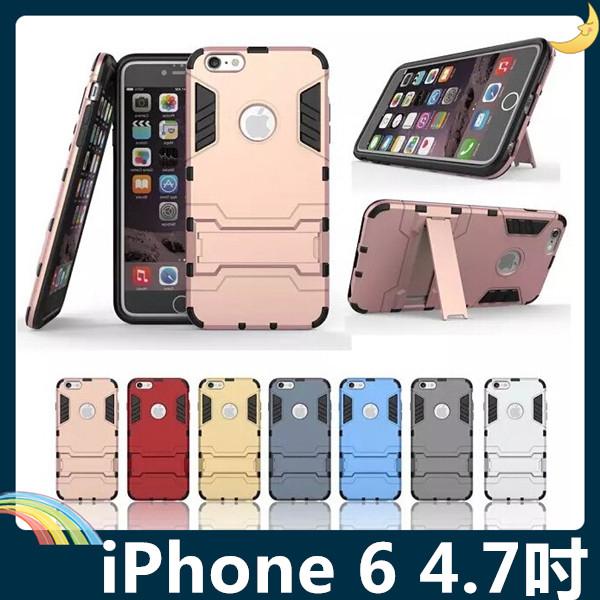 iPhone 6/6s 4.7吋 變形盔甲保護套 軟殼 鋼鐵人馬克戰衣 防滑防摔 全包帶支架 矽膠套 手機套 手機殼