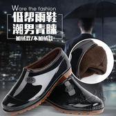 夏季水鞋男士低幫透氣雨鞋男鞋洗車防水鞋元寶鞋低筒加絨套腳雨靴【1件免運】