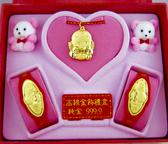 9999純金 黃金金飾 『聰明寶貝 彌月禮盒 』 【寶寶彌月純金滿月禮盒】