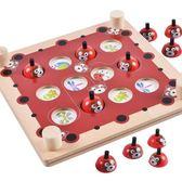 記憶游戲早教智力開發兒童益智玩具訓練右腦 親子互動3-4-5-6歲-享家生活館