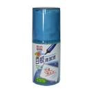 【成功】2009 新白板清潔液(大) 200cc