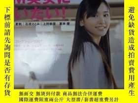 二手書博民逛書店雜誌罕見TITLE 2007年 新垣結衣 石原里美 蒼井優 夏帆