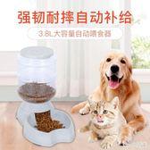 寵物餵食器 泰迪博美寵物自動喂食器投食機貓碗狗碗狗飯盆狗糧食盆LB2085【Rose中大尺碼】