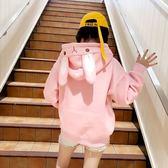秋冬韓版連帽加絨刺繡套頭大學t女上衣學生寬鬆大碼可愛兔耳朵外套【博雅生活館】