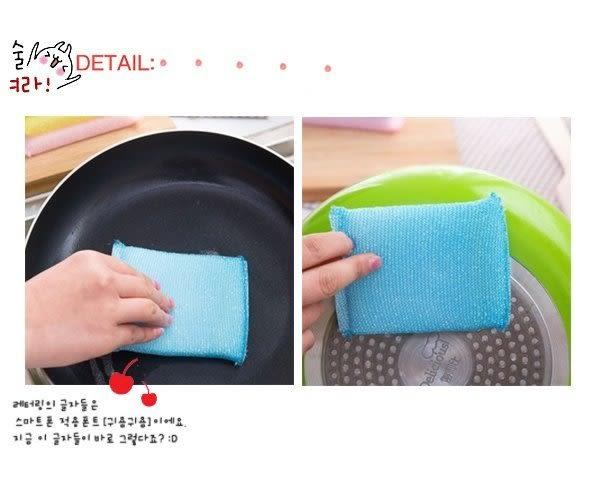 創意廚房洗刷清潔布 4入/組
