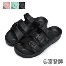 【富發牌】輕量造型三線防水拖鞋-黑/粉/綠 1SH17