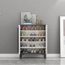 鞋架櫃 鞋柜輕奢現代家用門口大容量入戶進門客廳北歐簡約收納儲物玄關柜
