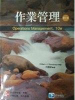 二手書博民逛書店《作業管理 (Stevenson:Operations Mana