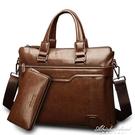 精品男包商務包男士包包橫款手提包側背包男公事包包電腦包斜背包 NMS黛尼時尚精品
