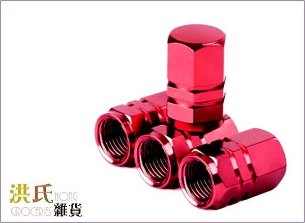 280A166-6  鋁合金氣嘴蓋 紅色4入  通用風嘴頭 氣嘴帽 輪胎氣嘴 風嘴蓋