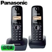 Panasonic 國際牌 數位雙手機無線電話 KX-TG1612 黑