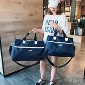 健身包手提旅行包大容量防水可折疊行李包男出差旅游包 【快速出貨】