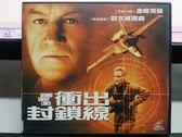 影音專賣店-V15-041-正版VCD*電影【衝出封鎖線1】-歐文威爾森*金哈克曼