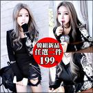 克妹Ke-Mei【AT31656】日本J...