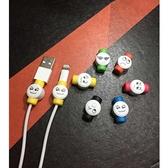線套 iphone 卡通表情 保護套 傳輸線救星 充電線 耳機線【FA0024】隨機出貨