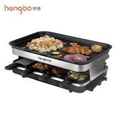 亨博大號電燒烤爐家用電烤爐電烤盤雙層無煙不粘鐵板烤肉機HB-105 igo 全館免運