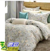 [COSCO代購] W126830 Don Home 單人300TC純棉被套床包四件組 - 花詩悠然
