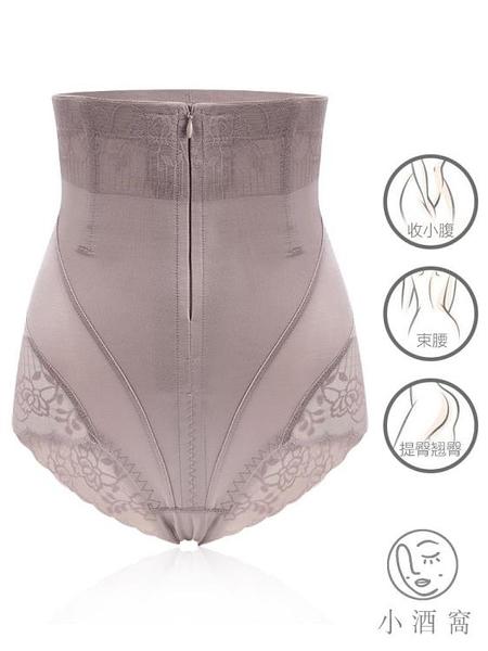 塑形提臀強力束腰塑身超薄高腰產后收腹內褲女【小酒窩服飾】