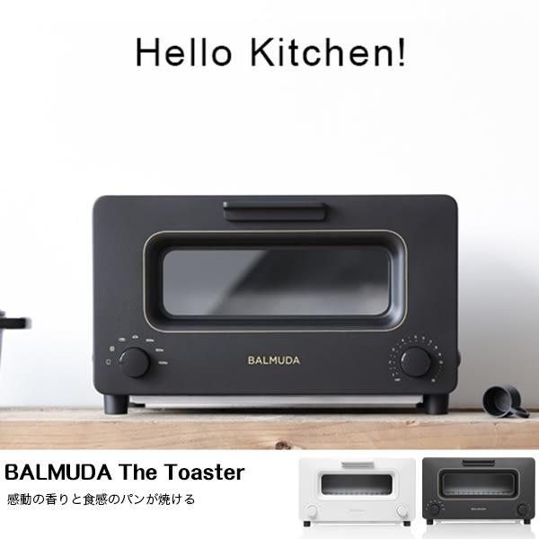 日本必買 烤箱 烤麵包機【U0085】BALMUDA蒸氣麵包機  完美主義