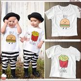 棉質漢堡薯條好朋友百搭短袖透氣吸汗上衣T shirt 雙胞胎兄弟姊妹裝