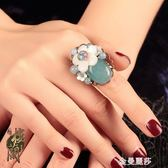古風中國風戒指食指貝殼花朵復古小清新開口可調節指環手飾品女 交換禮物