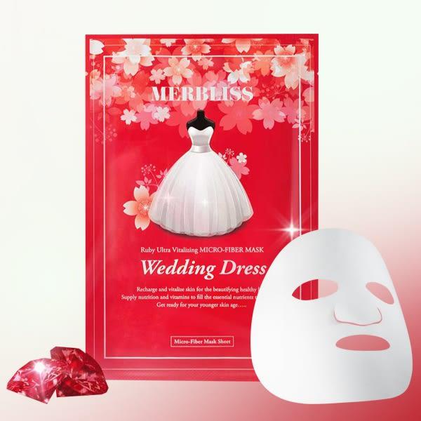 韓國 MERBLISS 婚紗紅寶石活力面膜 29g/單片【小紅帽美妝】