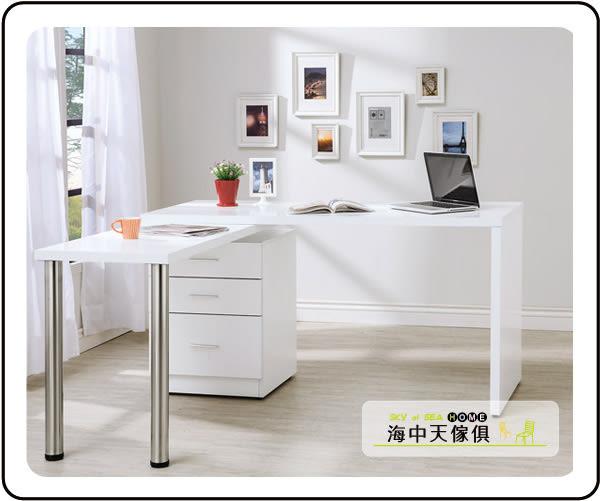 {{ 海中天休閒傢俱廣場 }} C-41 摩登時尚 書房系列 A499-01 艾美白色4.8尺旋轉功能桌